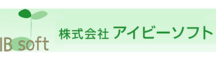 株式会社アイビーソフト